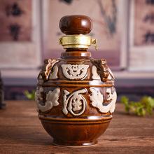 四川土陶瓷家空酒瓶1斤2斤5斤10斤3装仿古密封酒小坛子泡酒壶龙坛