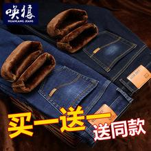 冬季加绒加厚牛仔裤男士宽松直筒韩版加大码中年保暖加棉男裤子40