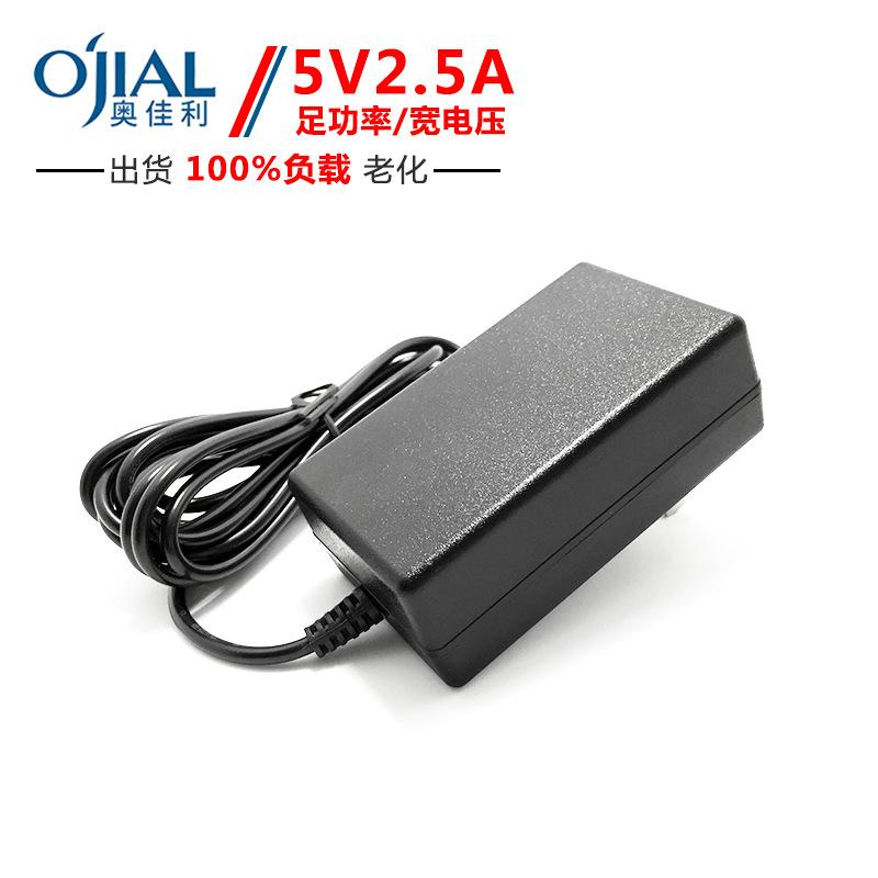 5V2.5A电源适配器树莓派 DJ控制器3A开关电源线平板电源充电器
