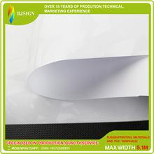 3D冷裱膜 义乌瑞基 透明冷裱膜纹理膜 水立方广告附膜3D保护膜