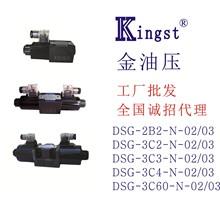 廠家直銷Kingst液壓電磁閥 換向閥 DSG-3C4 3C2 3C3 2B2 3C60