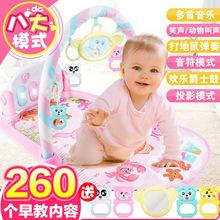 4449婴儿脚踏钢琴健身架器新生儿宝宝女0-1岁3-6-12个月男孩益智