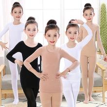 儿童肤色舞蹈打底衫天鹅绒白色紧身衣演出服表演服加绒练功裤袜衣