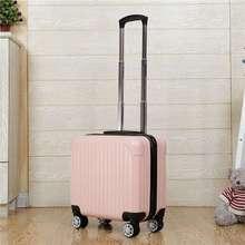 迷你登机箱16寸行李箱拉杆箱女18寸方形横款商务17寸旅行箱万向轮