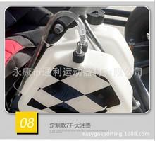 竞技卡丁车油箱配件 改装动力伞油箱件 标准卡丁车油箱油壶7.5升