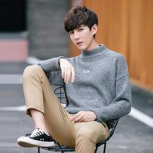 2018秋季男式毛衣爆款韩版修身针织衫潮牌打底衫宽松高领羊毛衫男