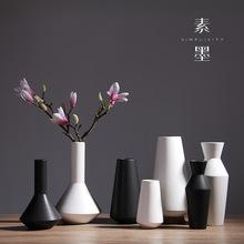 美式日式中式现代简约客厅家居装饰品创意黑白陶瓷花瓶摆件批发