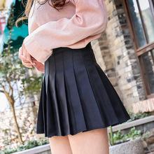 2019秋冬半身裙女装短裙冬季新款?#21487;?#38889;版女式a字裙子格子百褶裙
