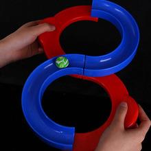 88轨道球幼儿?#24052;?#35757;练器材亲子益智互动玩具抖音同款八八轨道批发