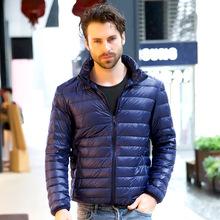 2018秋冬新款男士立领羽绒服男短款轻薄户外修身款青年冬装外套潮