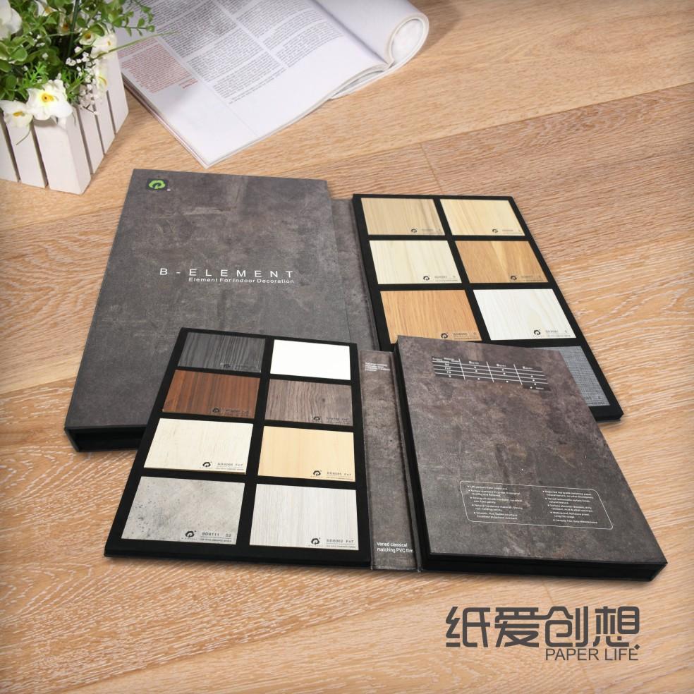 专业定制高级板材色卡 特种纸色卡样板册印刷 木板样册定做