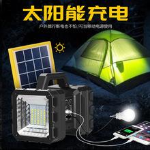 太陽能LED強光探照燈戶外廣場應急燈停電照明露營擺攤手提燈家用