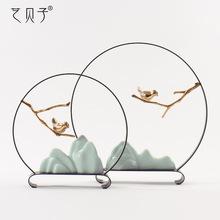 創意新中式陶瓷銅鳥工藝品擺臥室酒柜玄關電視柜山水家居飾品擺件