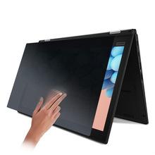 厂家出口 一手货源 微软surface 贴膜平板电脑 3m 电脑防窥膜