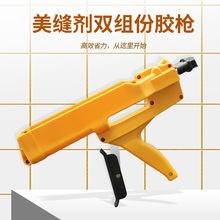 齐辰瓷砖美缝剂施工设备助力胶枪 美缝双组份双管胶枪 省力液压枪