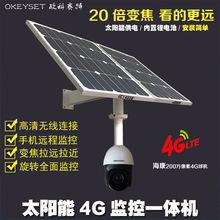太阳能无线监控一体机, 海康原装 200w高清4G无线远程球机摄像机