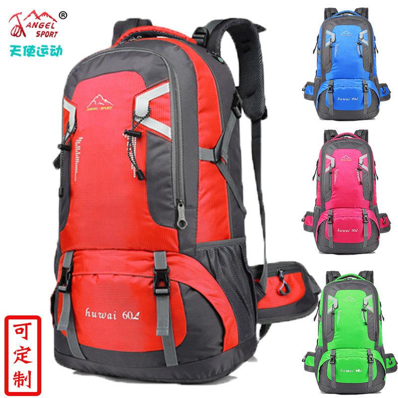 跨境专供户外背包运动旅游60L40L登山包男双肩包女旅行包批发定制