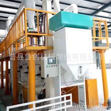 定做玉米深加工机械 钢构玉米加工成套设备