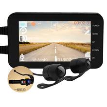 4.0寸大屏摩托車行車記錄儀前后雙鏡頭防水高清夜視1080P錄像wifi
