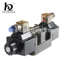 榆次油研型DSG-01-3C2-D24換向閥 液壓設備電磁閥 質量可靠