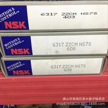 現貨熱銷 原裝nsk 6317 6317ZZCM 6317DDU 日本軸承 高速電機軸承