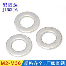 304不锈钢垫片M2M2.5M3M4M5M6M8M10垫圈金属平垫圈螺丝垫五金平垫