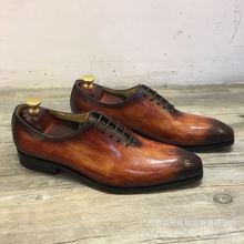 一件代發18年爆款牛津皮鞋布洛克男鞋婚鞋復古擦色皮鞋商務休閑鞋