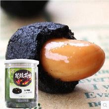 臺灣特色休閑零食品 牛葫蘆進口竹炭味炭燒花生250g罐裝 A227