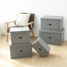 新款棉麻內衣收納箱抽屜式布藝整理箱儲物箱棉被整理箱汽車儲物箱