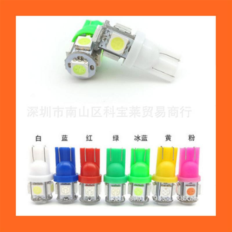 汽车灯泡 t10 5050 5smd 示宽工作灯 摩托车转向LED 12V