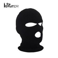 保暖CSgo頭套男反恐精英蒙帽子冬季面罩摩托防風面罩運動護臉罩