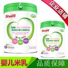 婴儿营养细磨米乳 婴儿米粉 米糊 宝宝辅食500g多种配方批发