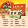 三只松鼠堅果禮盒大禮包 自配年貨福利批發團購中心 一件起訂包郵