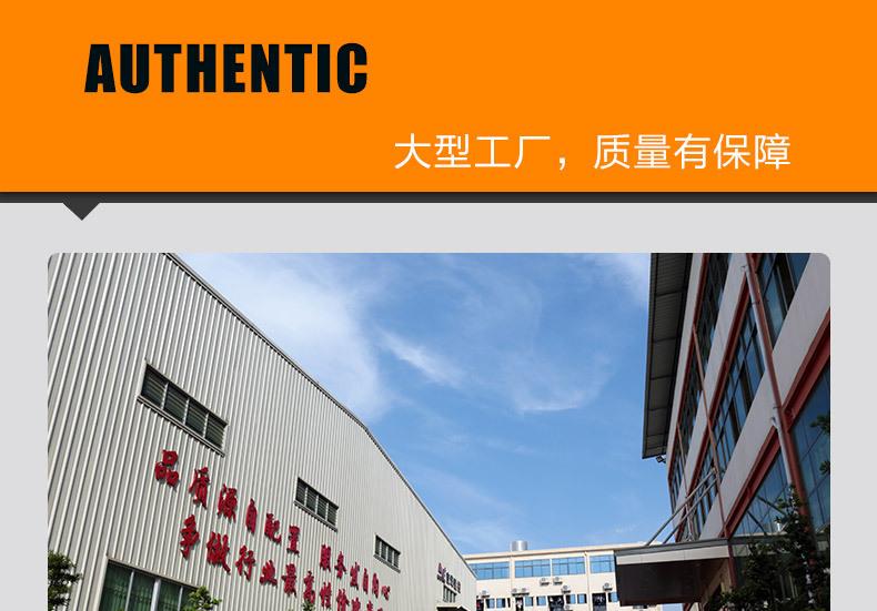 Baofeng vertical machining center process.Jpg