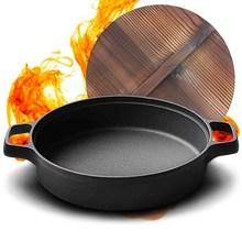老式平锅烙饼新款双耳煤气铸铁平底锅加厚生铁家用锅具煎蛋生铁锅
