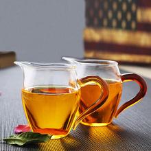 耐热加厚公道杯 高硼硅玻璃泡茶分茶器功夫茶具茶海大号家用公杯