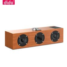 木质蓝牙音箱DiDo Q3S家用无线安卓苹果手机插卡车载迷你重低音炮