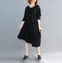 (实?#27169;?#25991;艺简约大码宽松棉长袖连衣裙黑色中长款连衣裙