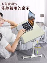 赛鲸笔记本电脑桌懒人可折叠升降支架寝室榻榻米小桌子做床上用小