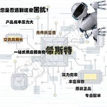 【原装正品】现货供应 MPS芯片 MP2107DQ-LF-Z 深圳代理 保证质量