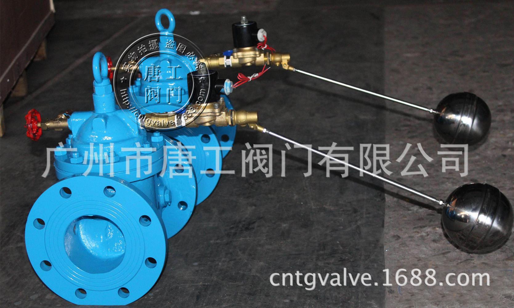 厂家直销电动遥控浮球阀 法兰式电动遥控浮球阀 铸铁遥控浮球阀图片