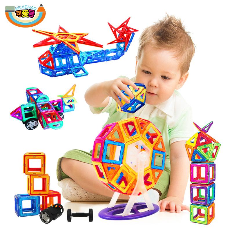 可爱号磁力片积木套装拼插diy玩具儿童益智玩具外贸批发一件代发