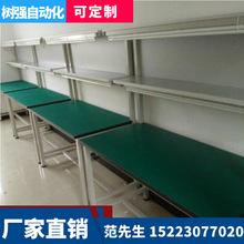 厂家定制防静电工作台 不锈钢带灯工艺看板铝型材复合管工作台