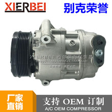 for Holden VZ V6 Stateman WL V6Compressor 92182564  92121345