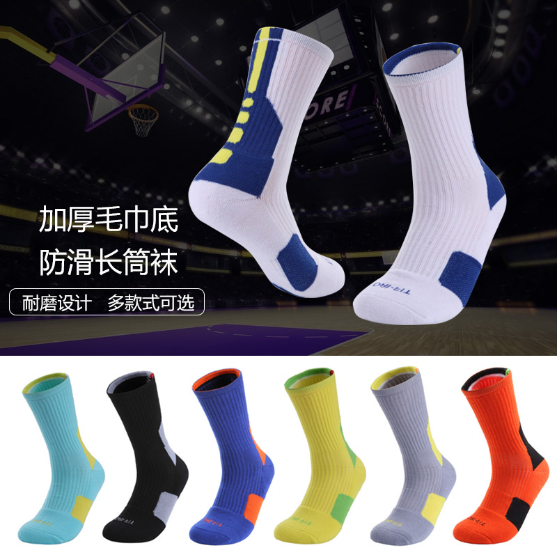 Canister basketball socks grows up in socks of the motion end towel sucks sweat wear-resisting to pr