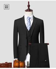 特价韩版修黑色男士西服黑色潮流时尚职业男西装套装工作服