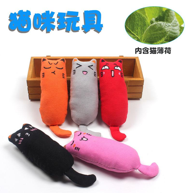 廠家批發外銷 寵物貓咪玩具純棉布料 磨牙耐磨可愛內含貓薄荷貓