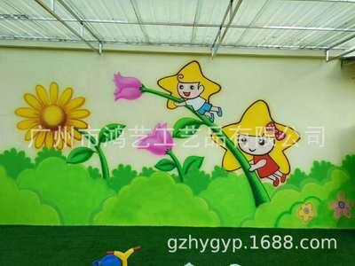 室内外墙体彩绘 幼儿园卡通手绘 墙面3d画