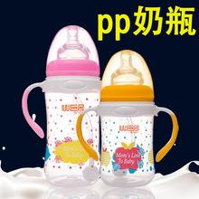 新生婴儿宽口径pp奶瓶 塑料奶瓶带手柄吸管防摔防胀气大奶瓶批发