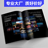 圖冊手冊精裝企業宣傳冊公司畫冊印刷目錄冊樣本廣告設計定制